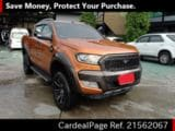 Used FORD FORD RANGER Ref 562067