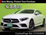 Used MERCEDES BENZ BENZ CLS-CLASS Ref 563849