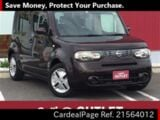 Used NISSAN CUBE Ref 564012