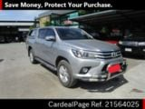 Used TOYOTA HILUX Ref 564025