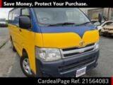 Used TOYOTA HIACE VAN Ref 564083