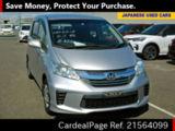 Used HONDA FREED Ref 564099