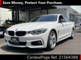 Used BMW BMW 4 SERIES Ref 564388