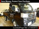 Used SUBARU SAMBAR TRUCK Ref 565973