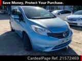 Used NISSAN NOTE Ref 572469