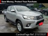 Used TOYOTA HILUX Ref 572537