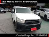 Used TOYOTA HILUX Ref 574491