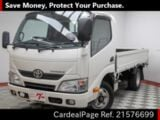 Used TOYOTA TOYOACE Ref 576699
