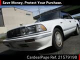 Used TOYOTA CROWN Ref 579198