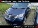 Used HONDA FREED Ref 579532