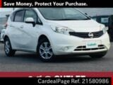 Used NISSAN NOTE Ref 580986