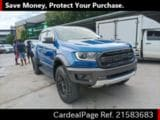 Used FORD FORD RANGER Ref 583683