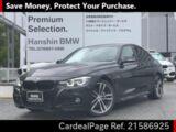 Used BMW BMW 3 SERIES Ref 586925