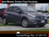 Used NISSAN NOTE Ref 587101