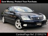 Used TOYOTA CROWN Ref 595274
