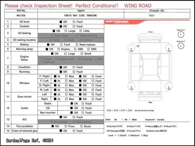 2005 apr used nissan wingroad cd ref no 42254 japanese used cars 2010 maxima wiring diagram nissan wingroad wiring diagram #6