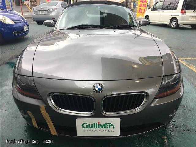 Hustler z4 prices