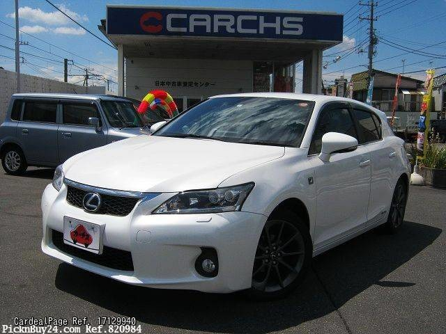 2012 feb used lexus ct200h daa zwa10 ref no 17129940 japanese used cars for sale cardealpage. Black Bedroom Furniture Sets. Home Design Ideas