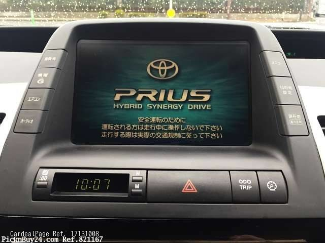 Toyota Prius Chat Room