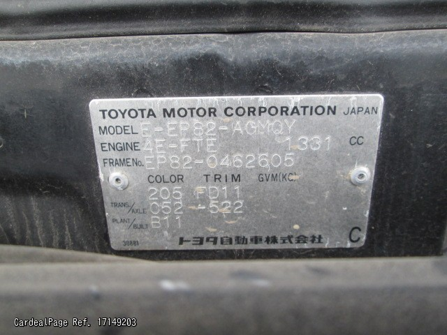 1994/Jun Used TOYOTA STARLET E-EP82 Ref No:149203 - Japanese