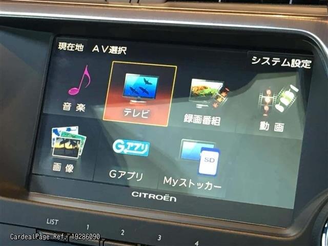 2016/Jan Used CITROEN DS5 ABA-B85F02 Ref No:286090 - Japanese Used