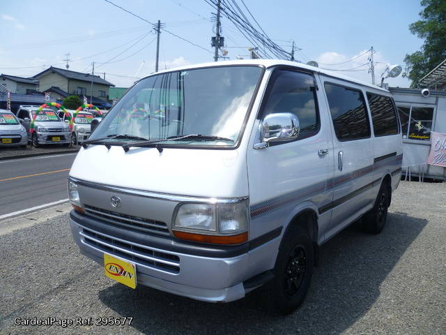 1997/Nov Used TOYOTA HIACE VAN KC-LH119V Engine Type 3L Ref