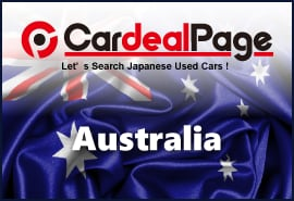 Japanese Used Cars for Australia