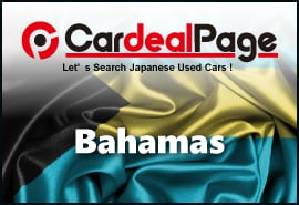 Japanese Used Cars for Bahamas