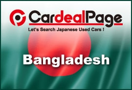 Japanese Used Cars for Bangladesh