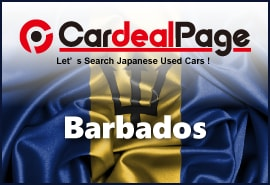 Japanese Used Cars for Barbados