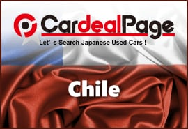 Japanese Used Cars for Chile
