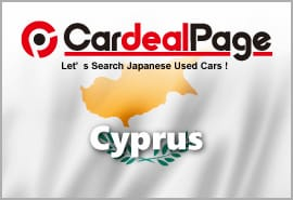 Japanese Used Cars for Chypre
