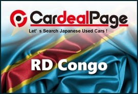 Japanese Used Cars for RD Congo