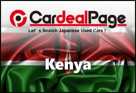 Japanese Used Cars for Kenya