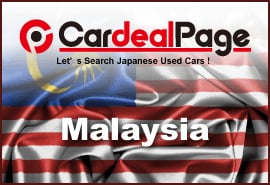 Japanese Used Cars for Malaysia