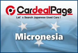 Japanese Used Cars for Micronesia