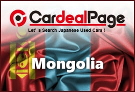 Japanese Used Cars for Mongolia