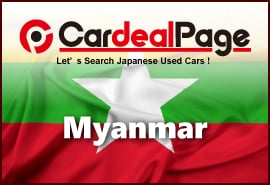 Japanese Used Cars for Myanmar