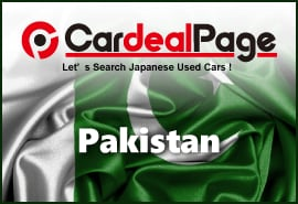 Japanese Used Cars for Pakistão