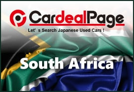 Japanese Used Cars for South Africa