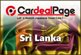 Japanese Used Cars for Sri Lanka