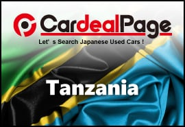 Japanese Used Cars for Tanzanie
