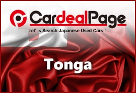 Japanese Used Cars for Tonga