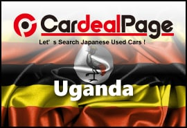 Japanese Used Cars for Uganda