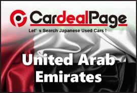 Japanese Used Cars for UAE