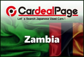 Japanese Used Cars for Zâmbia